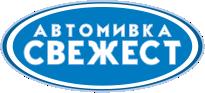 avtomivka-svejest-logo