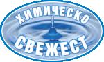 himichesko-svejest_logo